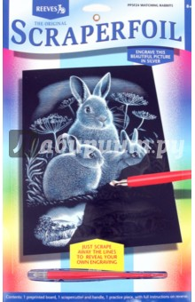 """Гравюра серебряная """"Кролики"""" (PPSF24)"""