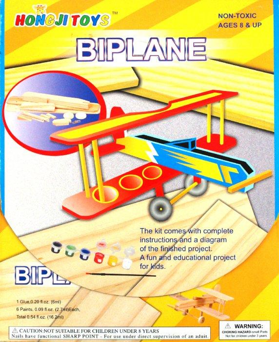 Иллюстрация 1 из 2 для Набор для творчества: Самолет (Ф21-511)   Лабиринт - игрушки. Источник: Лабиринт
