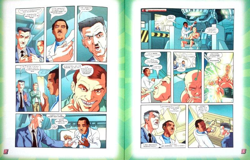 Иллюстрация 1 из 5 для Сборник комиксов Человек-Паук и Скорпион. Том 9 | Лабиринт - книги. Источник: Лабиринт