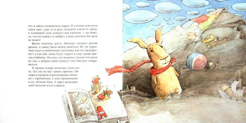 Иллюстрация 1 из 53 для Плюшевый заяц, или Как игрушки становятся настоящими - Марджери Уильямс | Лабиринт - книги. Источник: Лабиринт