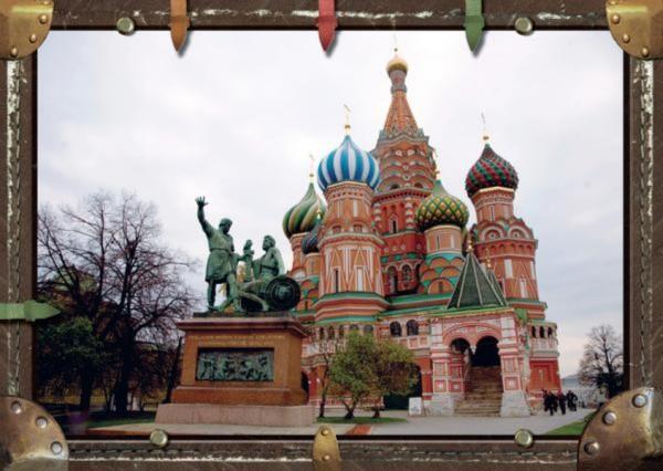 Иллюстрация 1 из 45 для Коллекция путешествий: Москва | Лабиринт - книги. Источник: Лабиринт