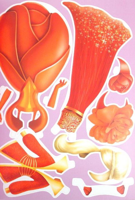 Иллюстрация 1 из 15 для Цветочная принцесса   Лабиринт - игрушки. Источник: Лабиринт