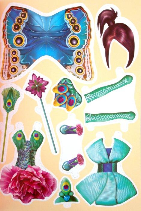 Иллюстрация 1 из 12 для Солнечная фея | Лабиринт - игрушки. Источник: Лабиринт