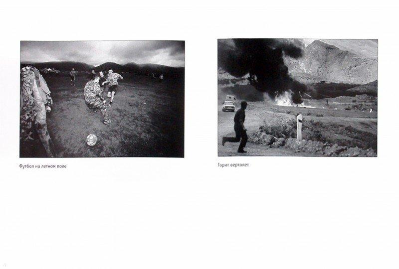 Иллюстрация 1 из 7 для Ангел мой: Роман-таблоид - Александр Купер | Лабиринт - книги. Источник: Лабиринт