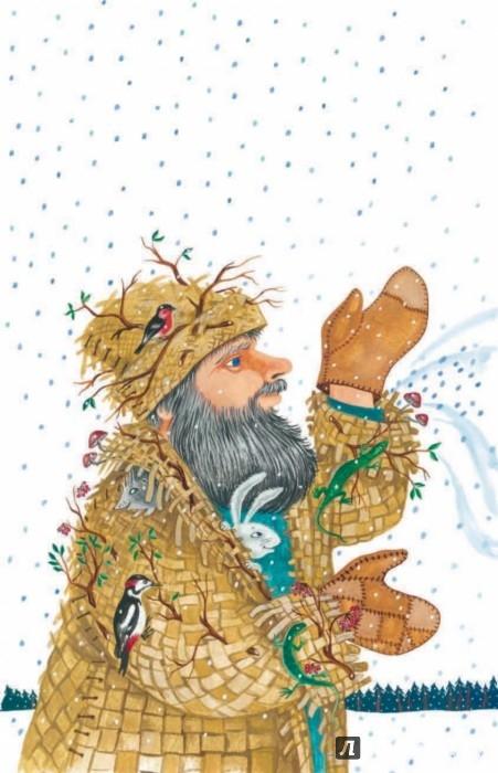 Иллюстрация 1 из 47 для Старик-годовик. Сказки и пословицы - Владимир Даль   Лабиринт - книги. Источник: Лабиринт