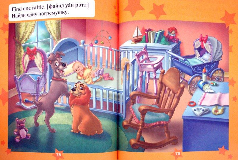 Иллюстрация 1 из 11 для Большая развивающая книга малыша с героями Disney. Учим английский, развиваем внимание, память | Лабиринт - книги. Источник: Лабиринт