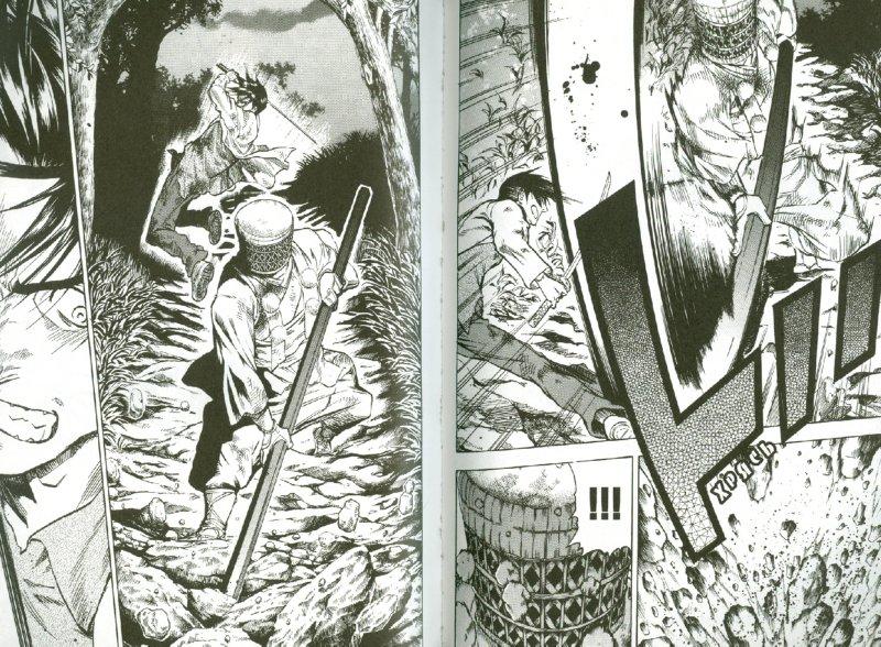 Иллюстрация 1 из 19 для Легенда о вампире. Книга 7. Преследователи - Саки Окусэ   Лабиринт - книги. Источник: Лабиринт
