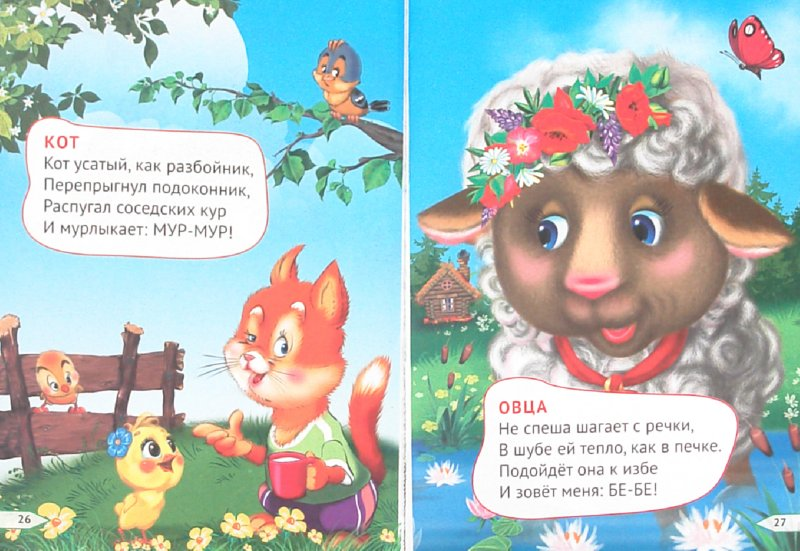 Иллюстрация 1 из 7 для Как живете? Что жуете? - Владимир Степанов | Лабиринт - книги. Источник: Лабиринт