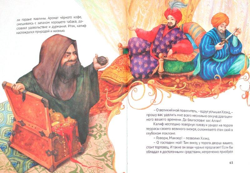 Иллюстрация 1 из 46 для Сказки Тридесятого королевства | Лабиринт - книги. Источник: Лабиринт