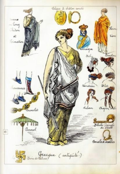 Иллюстрация 1 из 52 для История костюма в рисунках Франсуазы Карон - Марина Колева | Лабиринт - книги. Источник: Лабиринт