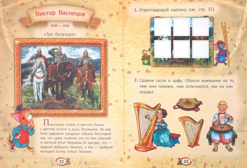 Иллюстрация 1 из 14 для Подарок для вундеркинда. Комплект из 3-х книг - Анна Грановская   Лабиринт - книги. Источник: Лабиринт