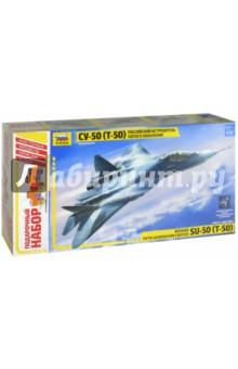 Самолёт пятого поколения Су-50 (Т-50) (М:1/72) (7275П) самолёт моделист палубный супер этандар 1 72 207215