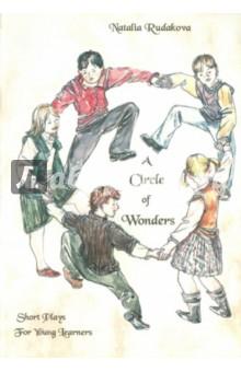 Хоровод чудес. Короткие пьесы на английском языке для младших школьников