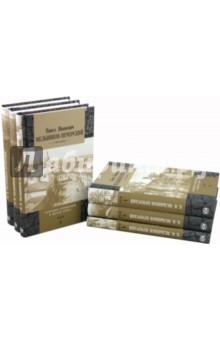 Собрание сочинений в 6 томах александр староверов книга без названия где