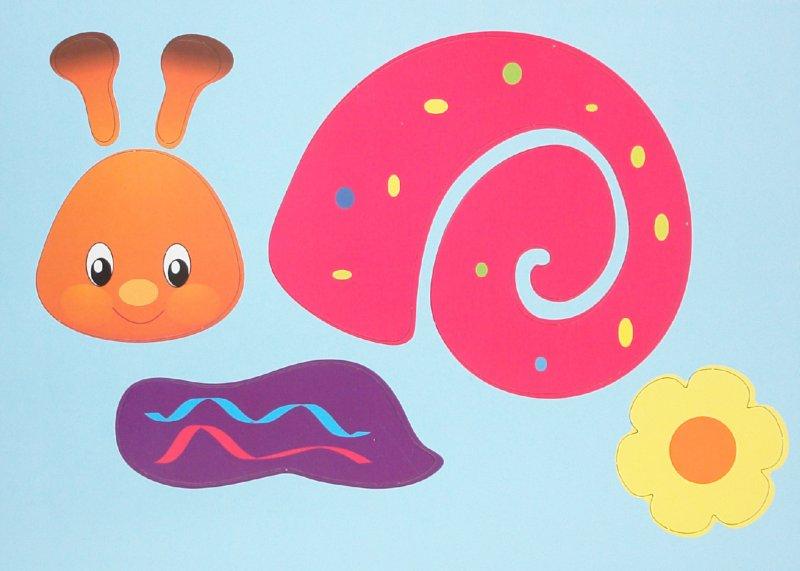 Иллюстрация 1 из 5 для Чудо трафареты (3+) | Лабиринт - игрушки. Источник: Лабиринт