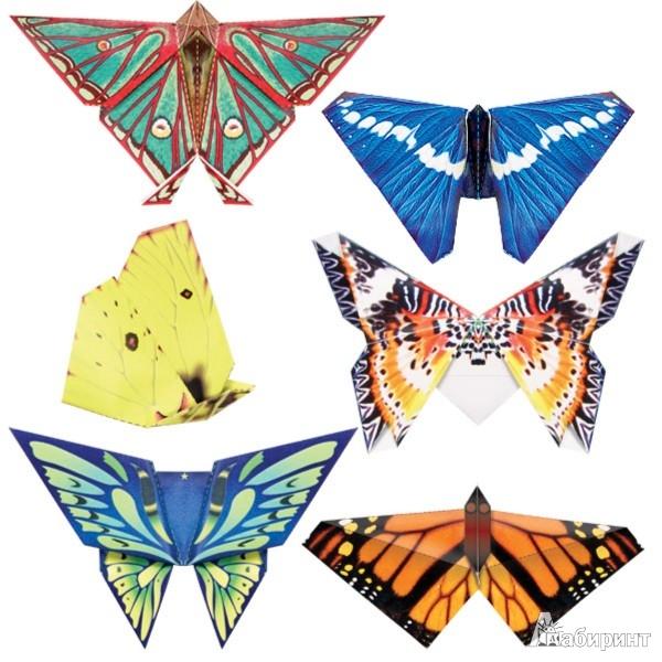 """Иллюстрация 1 из 5 для Путешествие с оригами """"Бабочки мира"""" (АБ 11-303)   Лабиринт - игрушки. Источник: Лабиринт"""