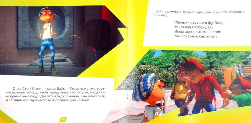 Иллюстрация 1 из 3 для Книжка-квадрат: Кукарача. Песенка друзей | Лабиринт - книги. Источник: Лабиринт