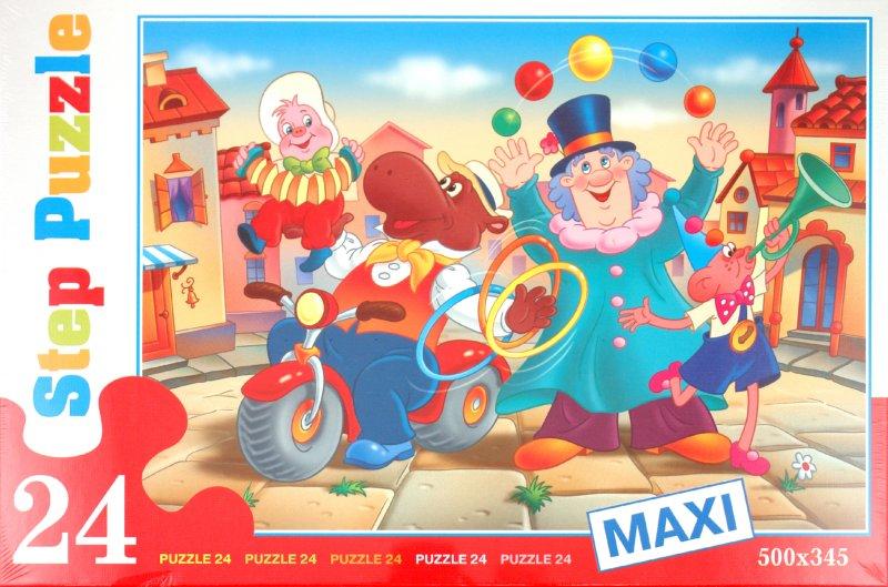 """Иллюстрация 1 из 7 для Step Puzzle-24 MAXI """"Фунтик"""" (70005)   Лабиринт - игрушки. Источник: Лабиринт"""