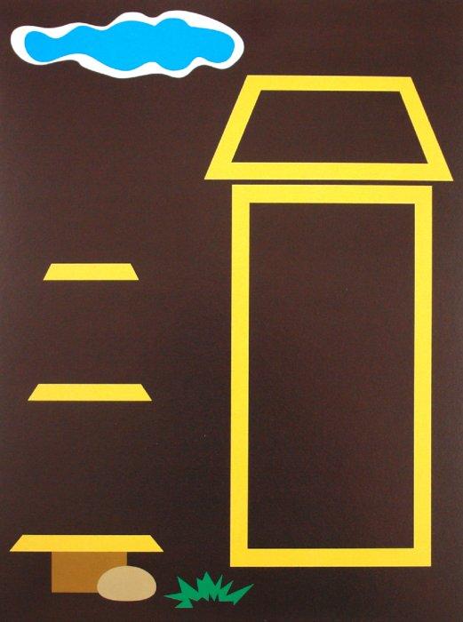 Иллюстрация 1 из 9 для Геометрический город. Дидактическая игра. Выпуск 3 - И. Волочаева | Лабиринт - книги. Источник: Лабиринт