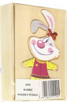 Кролик (D181)