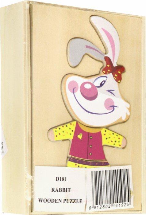Иллюстрация 1 из 8 для Кролик (D181) | Лабиринт - игрушки. Источник: Лабиринт