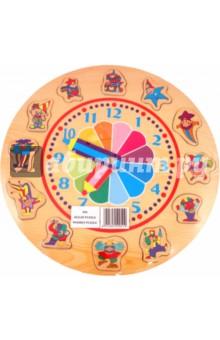 Часы-радуга (D94)