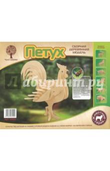 Купить Петух (M010), ВГА, Сборные 3D модели из дерева неокрашенные мини