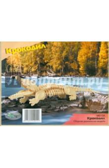 """Сборная модель """"Крокодил"""" (M013A)"""