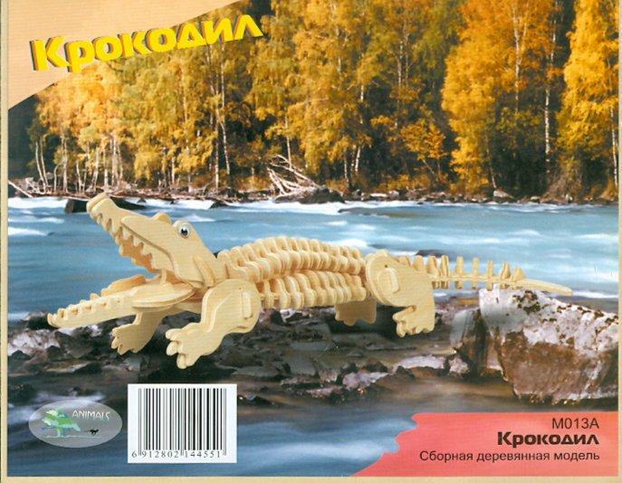 Иллюстрация 1 из 2 для Крокодил (M013A) | Лабиринт - игрушки. Источник: Лабиринт