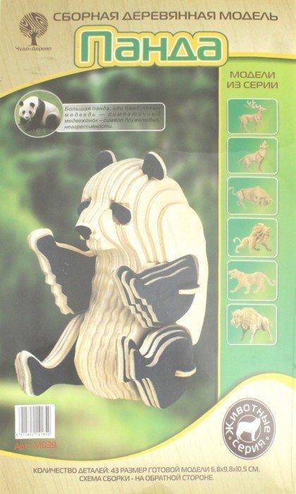 Иллюстрация 1 из 5 для Панда (M039) | Лабиринт - игрушки. Источник: Лабиринт