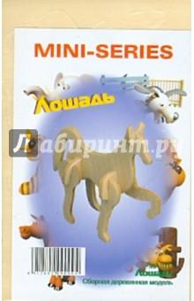 Лошадь (MA1011)