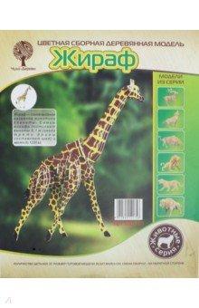 Жираф (MC020)