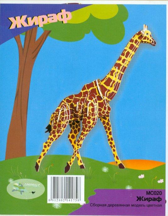Иллюстрация 1 из 2 для Жираф (MC020) | Лабиринт - игрушки. Источник: Лабиринт