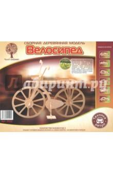 Велосипед (P012)