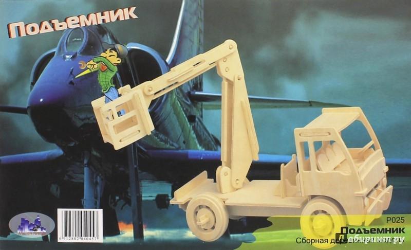 """Иллюстрация 1 из 5 для Сборная деревянная модель """"Подъемник"""" (P025)   Лабиринт - игрушки. Источник: Лабиринт"""