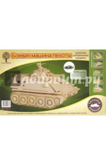 """Сборная модель """"Боевая машина пехоты"""" (P053)"""