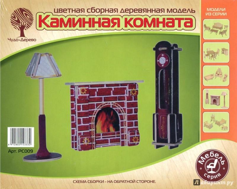 Иллюстрация 1 из 3 для Часы, лампа и камин (PC009) | Лабиринт - игрушки. Источник: Лабиринт