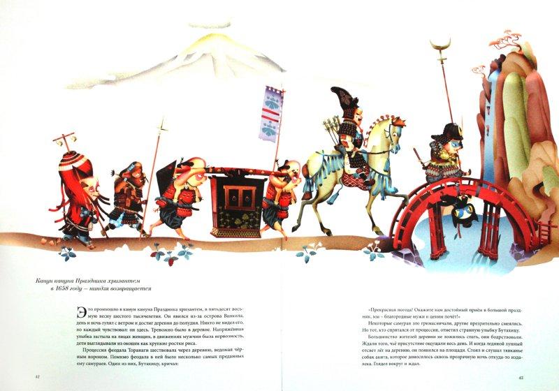Иллюстрация 1 из 25 для Кот-ниндзя - Роза Ликсом   Лабиринт - книги. Источник: Лабиринт