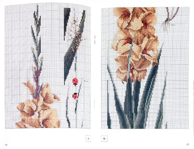 Иллюстрация 1 из 16 для Вышивка крестиком. Цветочные композиции | Лабиринт - книги. Источник: Лабиринт