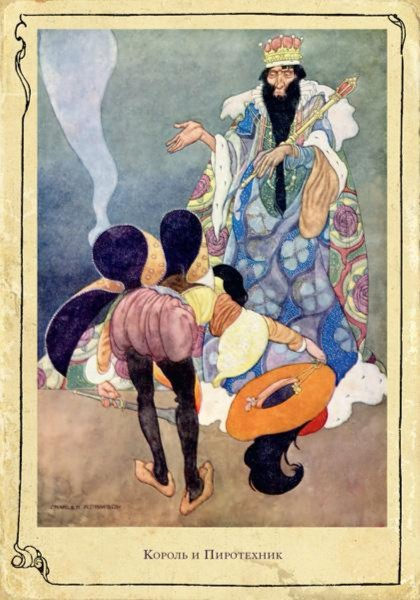 Иллюстрация 1 из 20 для Счастливый принц. На почтовых открытках - Оскар Уайльд   Лабиринт - книги. Источник: Лабиринт