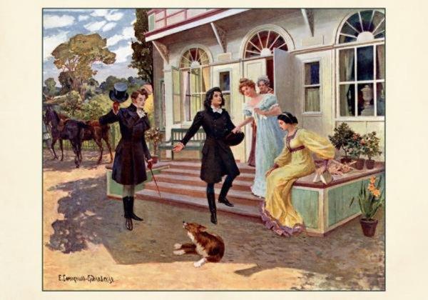 Иллюстрация 1 из 34 для Евгений Онегин.  В открытках | Лабиринт - книги. Источник: Лабиринт