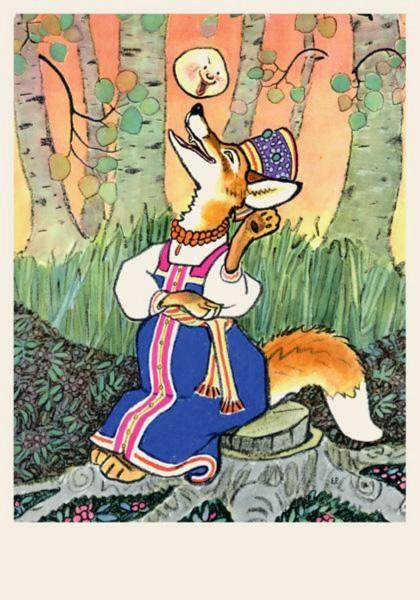 Иллюстрация 1 из 34 для Русские сказки про зверей. Художник Е.М. Рачев. Набор открыток | Лабиринт - книги. Источник: Лабиринт