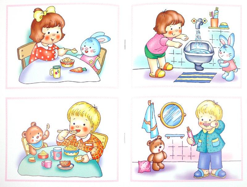 Иллюстрация 1 из 12 для Ты да я - друзья! - Ольга Громова | Лабиринт - книги. Источник: Лабиринт