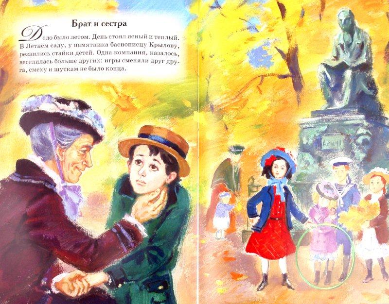 Иллюстрация 1 из 9 для Дедушкина смородина - Валерий Карачев   Лабиринт - книги. Источник: Лабиринт