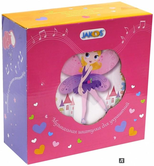 """Иллюстрация 1 из 3 для Шкатулка музыкальная """"Пуанты"""" (581000)   Лабиринт - игрушки. Источник: Лабиринт"""