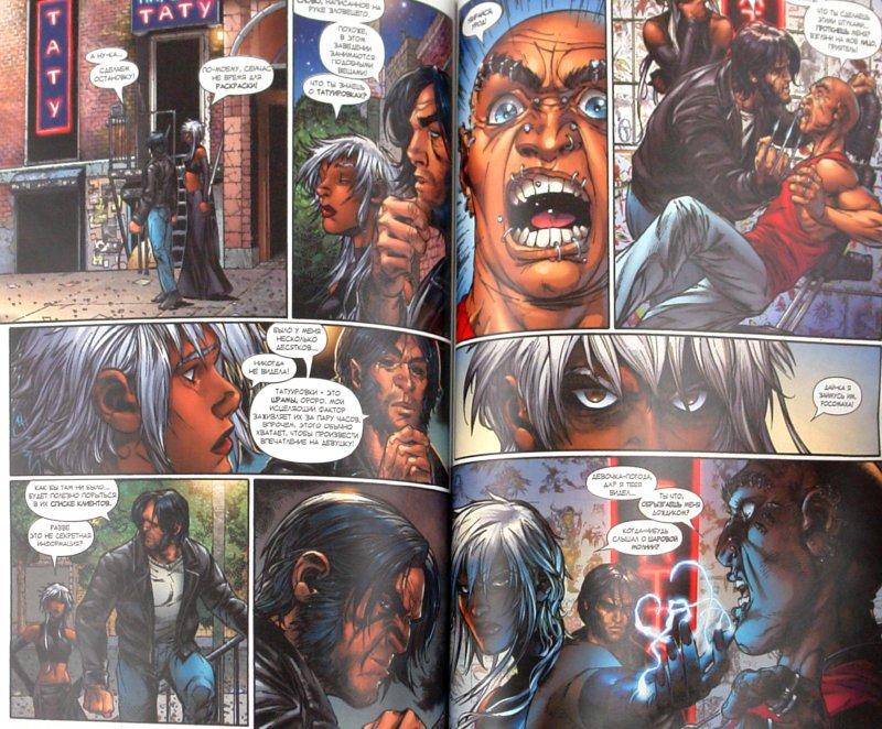 Иллюстрация 1 из 18 для Комикс. Коллекционная серия. Буря. Том 8 | Лабиринт - книги. Источник: Лабиринт