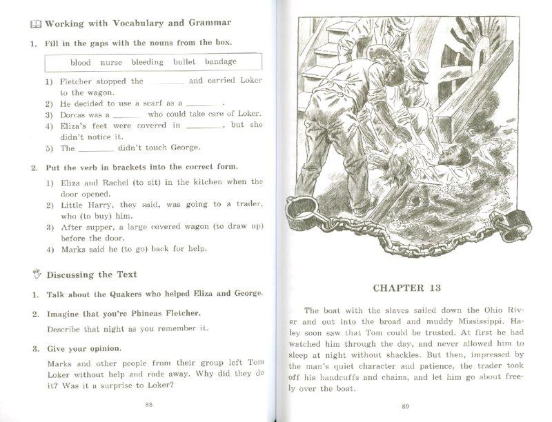 Иллюстрация 1 из 27 для Хижина дяди Тома - Гарриет Бичер-Стоу | Лабиринт - книги. Источник: Лабиринт