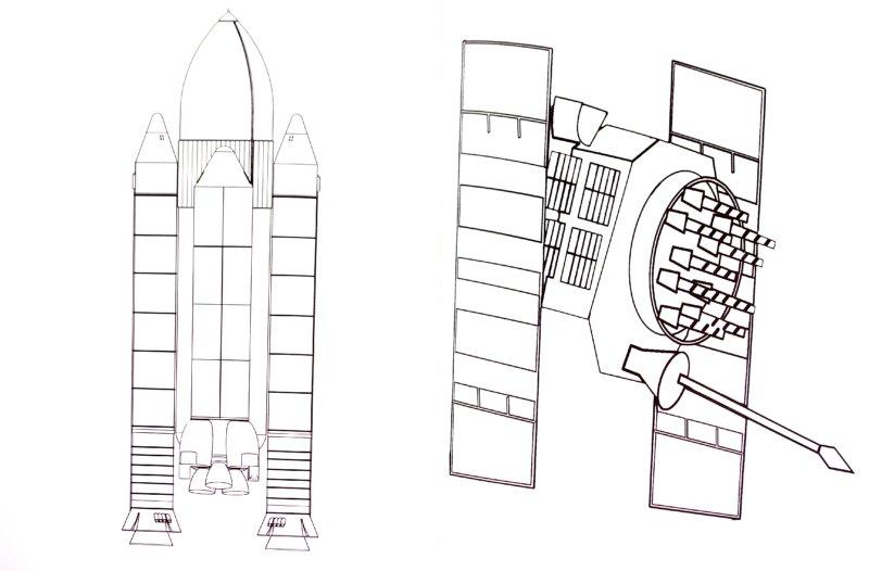 Иллюстрация 1 из 8 для Космическая раскраска | Лабиринт - книги. Источник: Лабиринт
