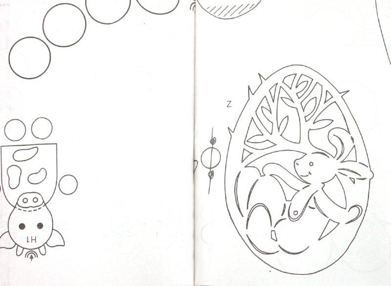 Иллюстрация 1 из 4 для Зверюшки из фетра - Фитткау, Морас | Лабиринт - книги. Источник: Лабиринт