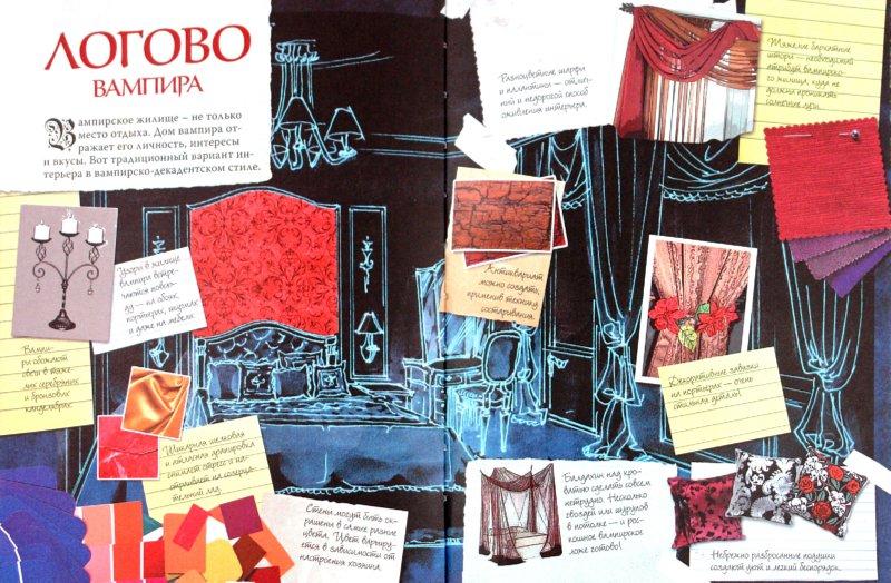 Иллюстрация 1 из 20 для Вампиры - Эми Грей | Лабиринт - книги. Источник: Лабиринт